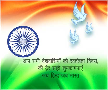 independence day images png