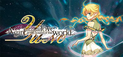 YU-NO: A girl who chants love at the bound of this world Screenshot 3