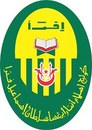 Kolej Islam Antarabangsa Sultan Ismail Petra (KIAS), jawatan kosong, kerja kosong, kelantan,kerajaan