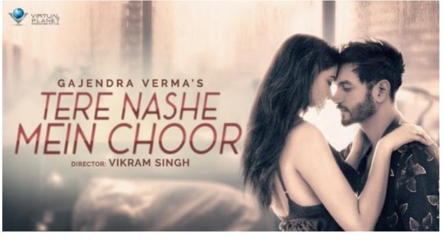 Tere Nashe Mein Choor Lyrics – Gajendra Verma
