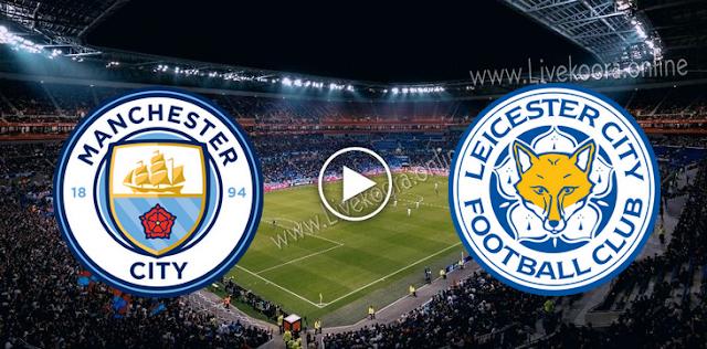 موعد مباراة مانشستر سيتي وليستر سيتي بث مباشر بتاريخ 27-09-2020 الدوري الانجليزي