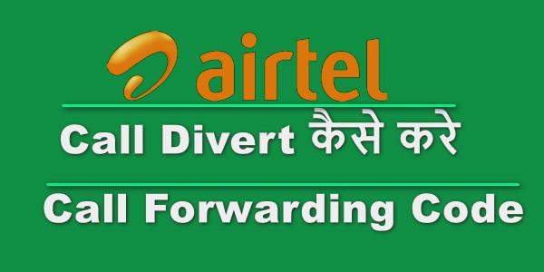 Airtel Call Divert