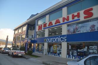 Τριήμερο Προσφορών - «Euronics-Νεδάνης» (pics)