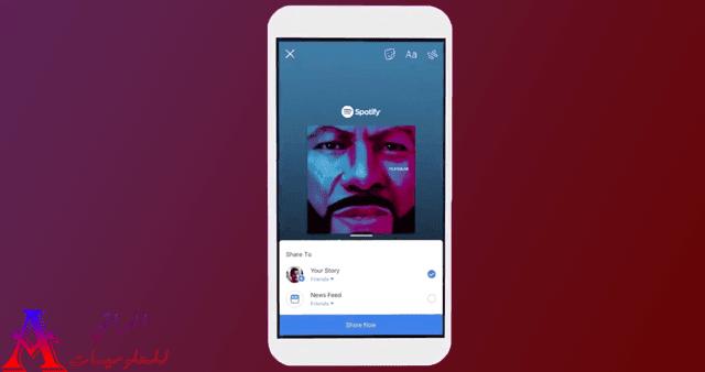 سبوتيفاي توفر ميزة جديدة لمشاركة الموسيقى على قصص فيسبوك