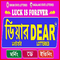 Dear-Lottery-APK-v1.2.8-(Latest)-for-Android-Free-Download