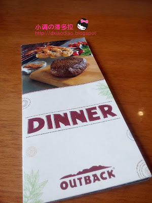 Outback Steak House,Steak,Nu Sentral