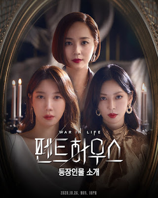 the penthouse eugene lee jin ah kim so yeon
