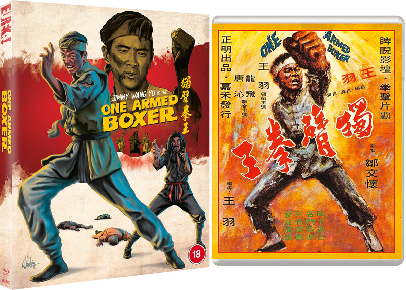 one armed boxer bluray