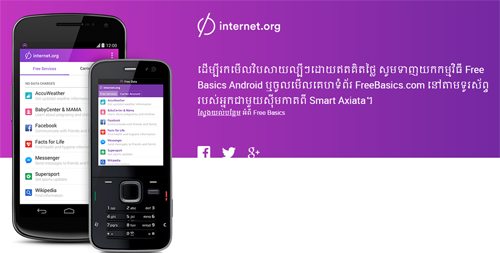 Free Basics by Facebook Available in Cambodia