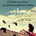 Reseña novela LI Qiao