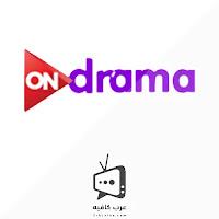 ON Drama Live