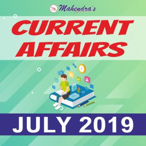 Current Affairs- 19 July 2019