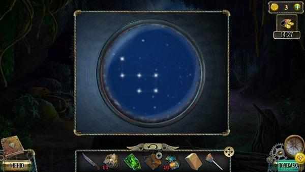 в небе имеется рисунок через телескоп в игре тьма и пламя 3 темная сторона