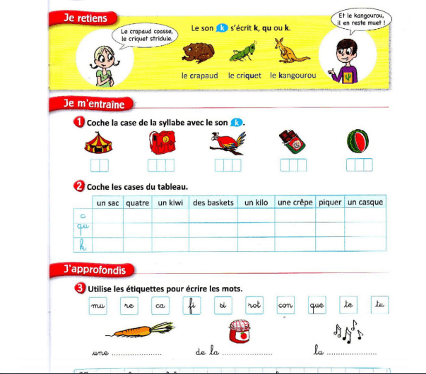 بالصور: تعليم الفرنسية للاطفال والمبتدئين