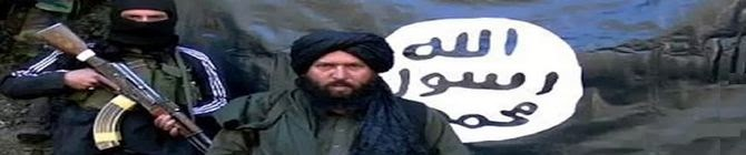 Islamic State Group Menace Rebounds In Afghanistan