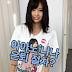 아야노 나나 (彩乃なな,Nana Ayano) 은퇴절차밟는중?