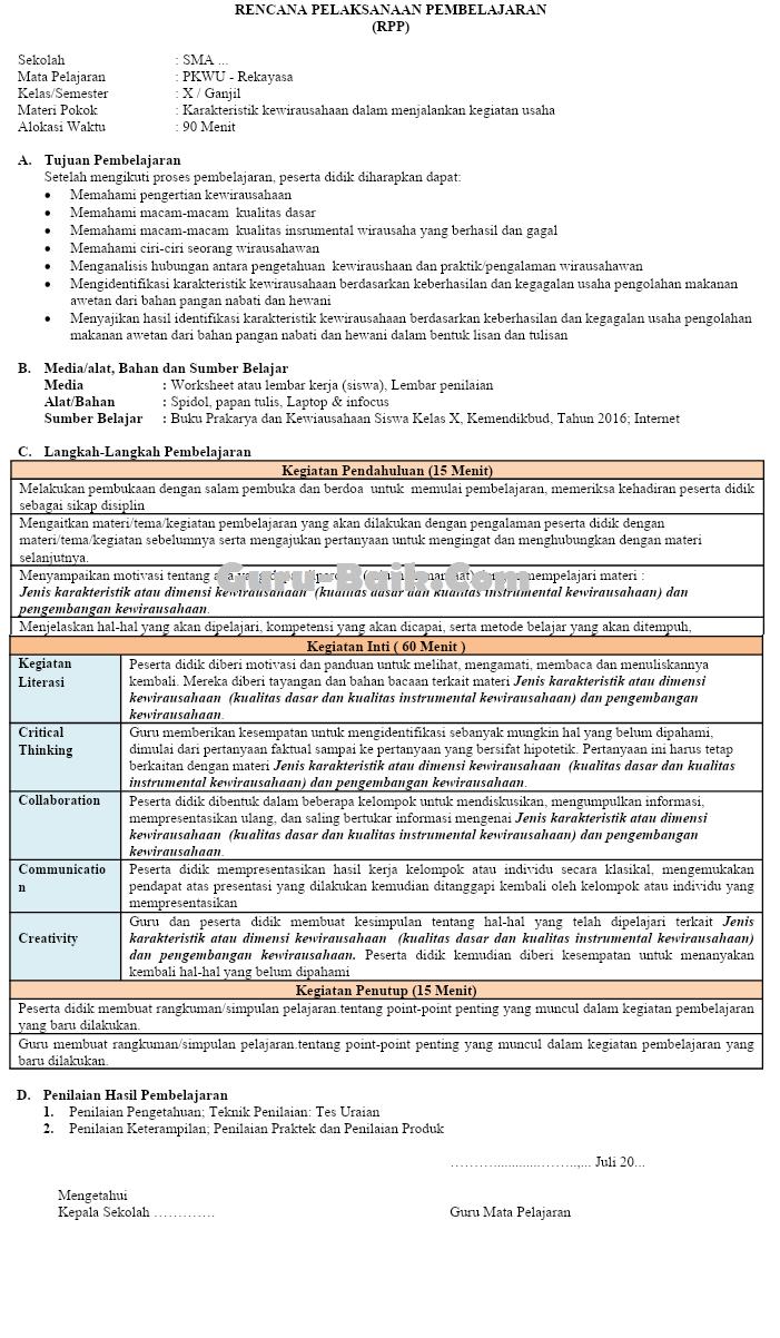 Gambar Rpp 1 Lembar PKWU Kelas X SMA Tahun 2021/2022