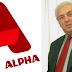 30 εκατομμύρια ευρώ για τον Alpha