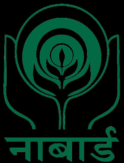 NABARD Recruitment 2020: नाबार्ड असिस्टेंट मैनेजर की भर्ती के लिए 14 जनवरी को जारी करेगा नोटिफिकेशन