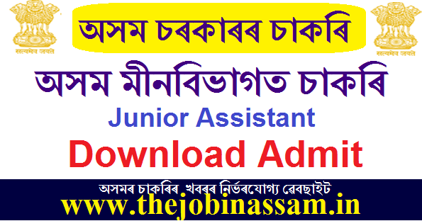 Fishery Development Office, Recruitment of Junior Assistant: Download Admit Card