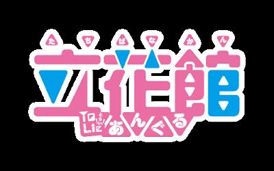 Tachibana-kan to Lie Angle Batch Subtitle Indonesia