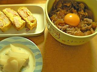 牛丼セット