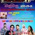 AGGRA LIVE IN BALAWALA 2019-09-01