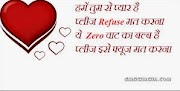 Love SMS - SMS Jokes, Hindi Shayari, Funny Jokes,