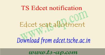 TS edcet seat allotment 2017-2018