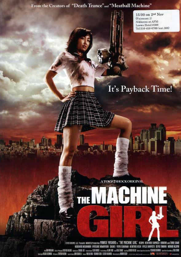 Sinopsis Film Jepang The Machine Girl (2008)