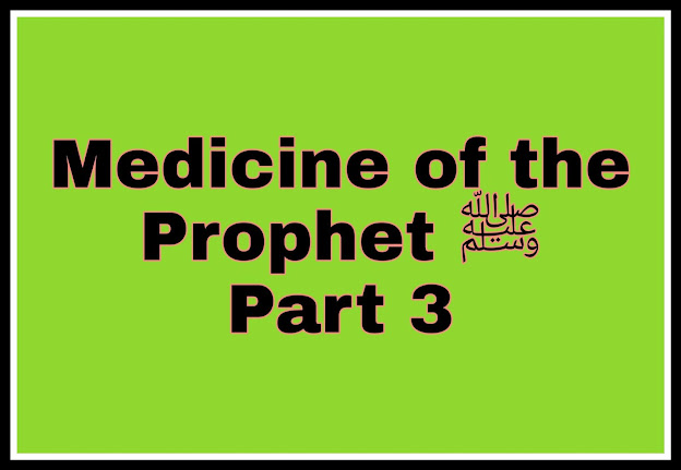 Medicine of the Prophet ﷺ Part 3  - Remedies for physical illnesses