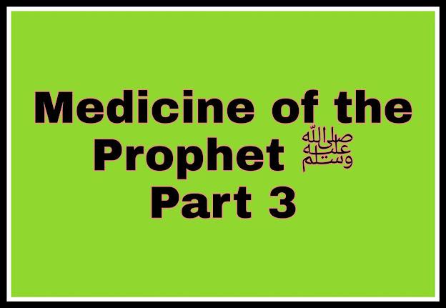 Medicine-of-the-Prophet