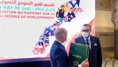 جلالة الملك محمد السادس نصره الله يولي أهمية كبرى لإنجاح تنزيل النموذج التنموي الجديد
