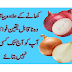 Apart from food, those incredible benefits of onions that do not tell you today.