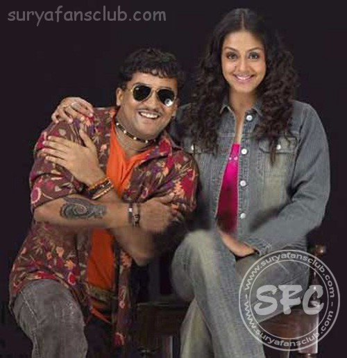 Oh Oh Jane Jana Mp3 Song Free Download: SURYA (ACTOR