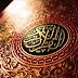 Surat At Tahrim (Mengharamkan) 12 Ayat - Al Qur'an dan Terjemahannya