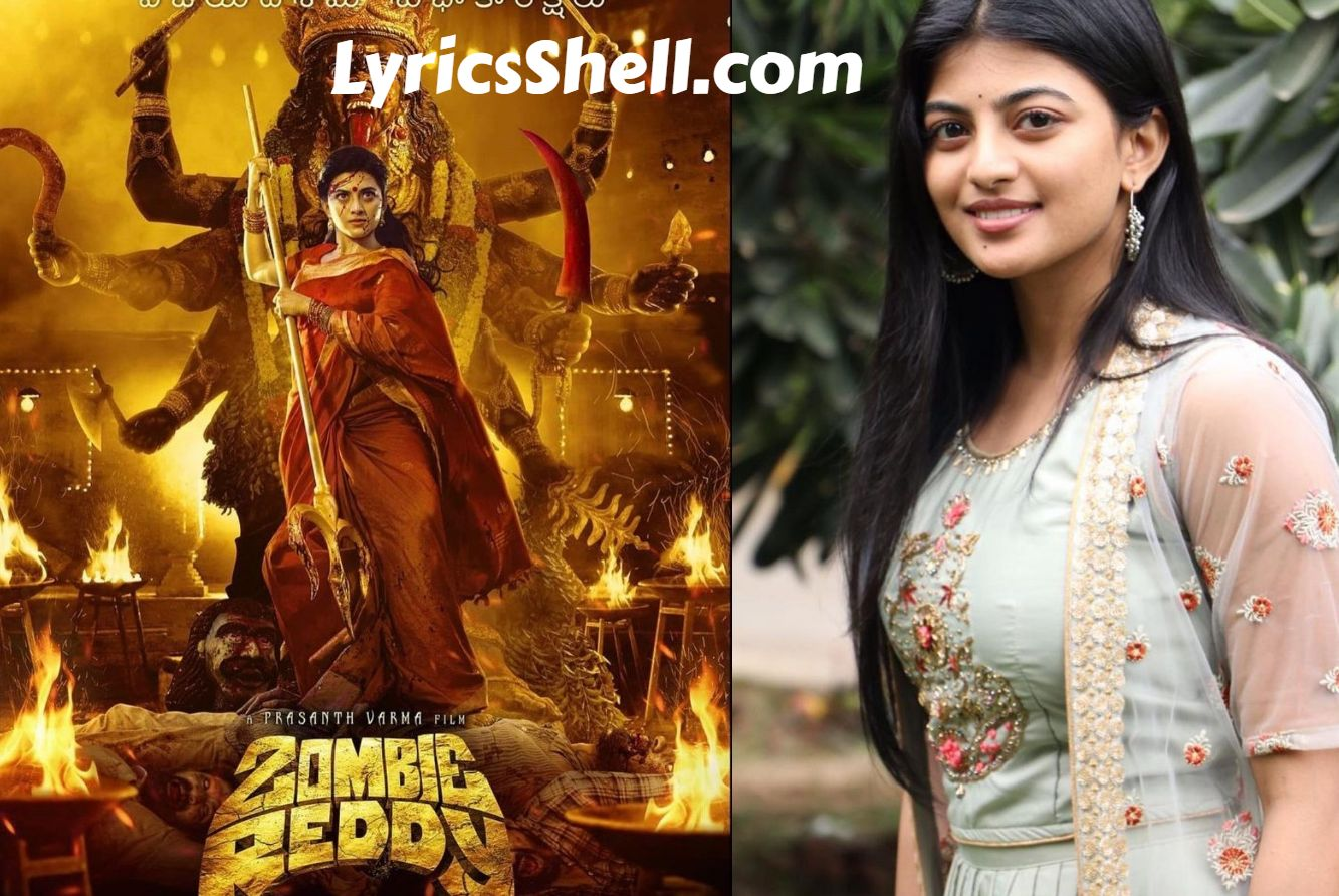 (2021) Zombie Reddy Full Movie Telugu Free Download 720p HD Online Leaked By Tamilrockers, Movierulz, Filmyzilla, Telegram, And Other Sites Illegally