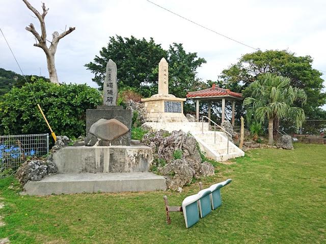 頌徳碑・慰霊塔・殿の写真