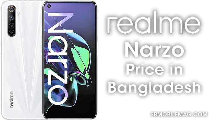 Realme Narzo, Realme Narzo Price, Realme Narzo Price in Bangladesh