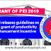 DBM releases guidelines on the grant of productivity enhancement incentive