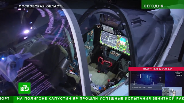 Industria militar Rusa - Página 8 12
