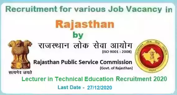 RPSC Lecturer in Technical Education Recruitment 2020