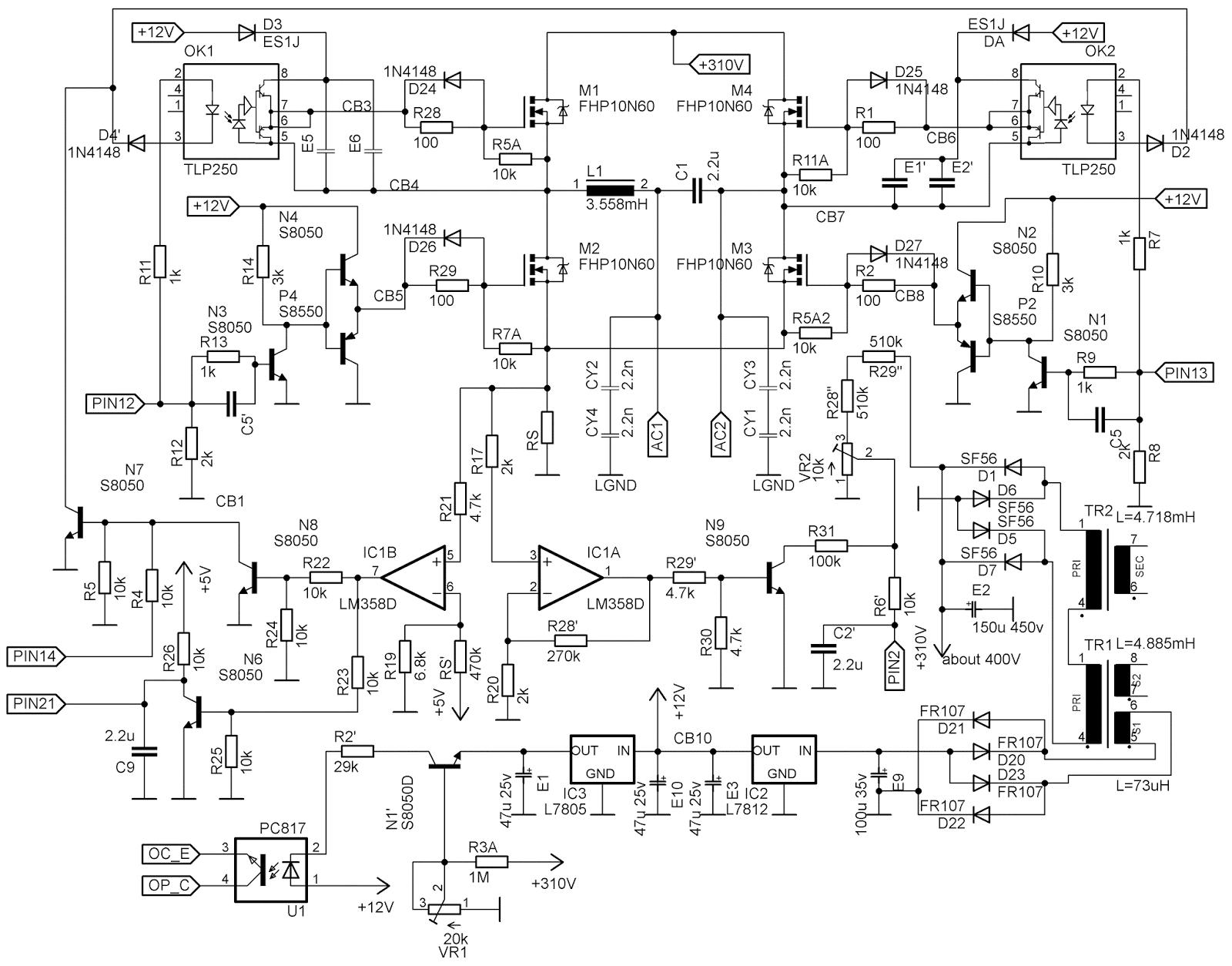 схема инвертора 12/220