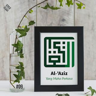 Khot Kufi Al-Aziz
