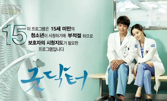 Review Drama Korea Good Doctor, Drama Korea Medical yang Inspiratif