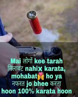 Gangster-status-shayari-in-hindi