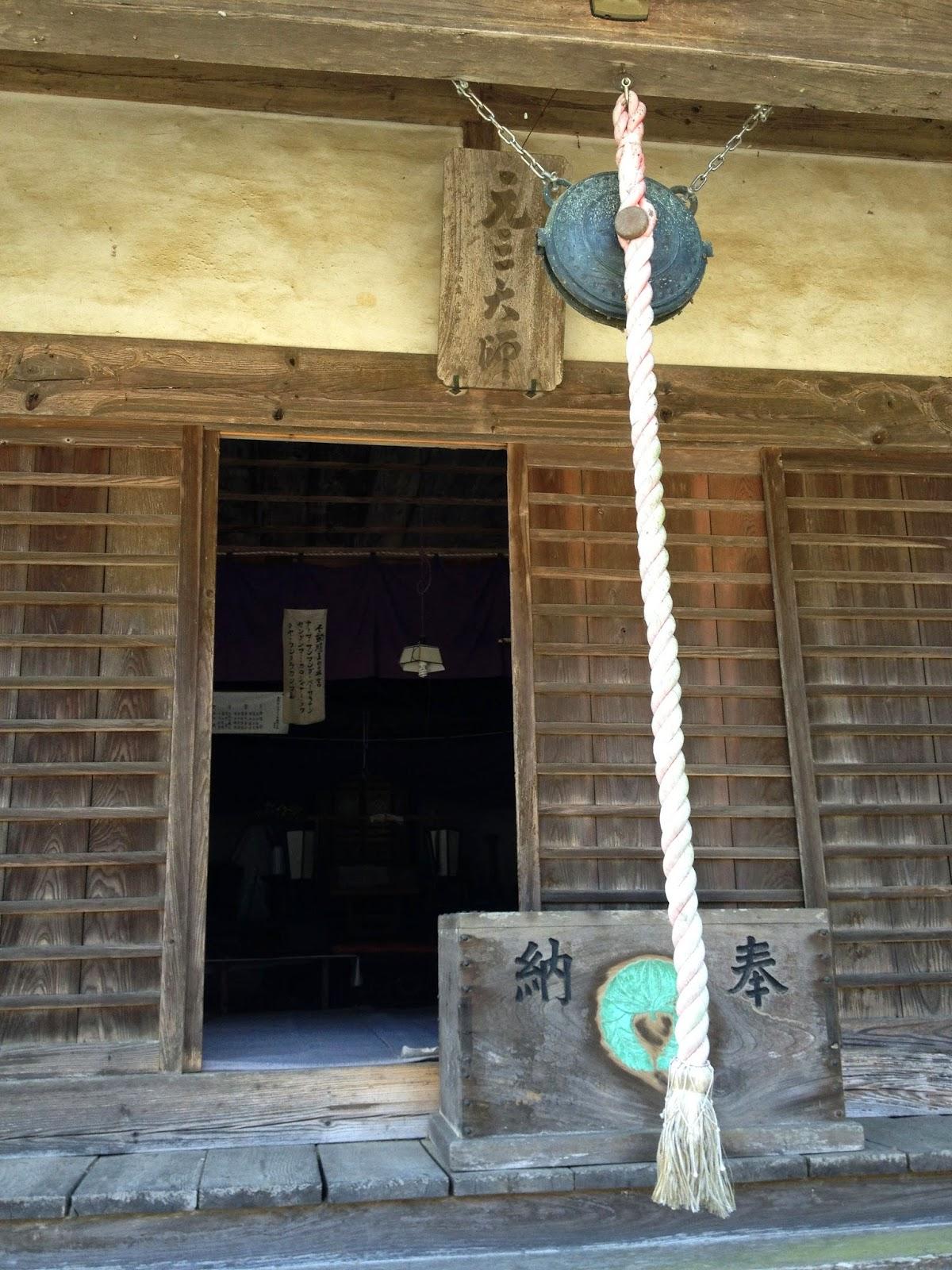 かまがや散歩: 本埜の仏刹(8) 南陽院 (印西市・笠神)