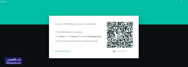 whatsapp for windows 7