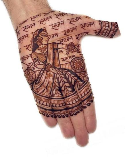Best Mehndi Design for Wedding