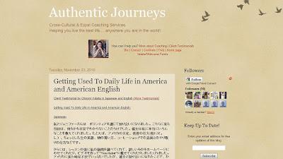 Authentic Journeys Blog 2010